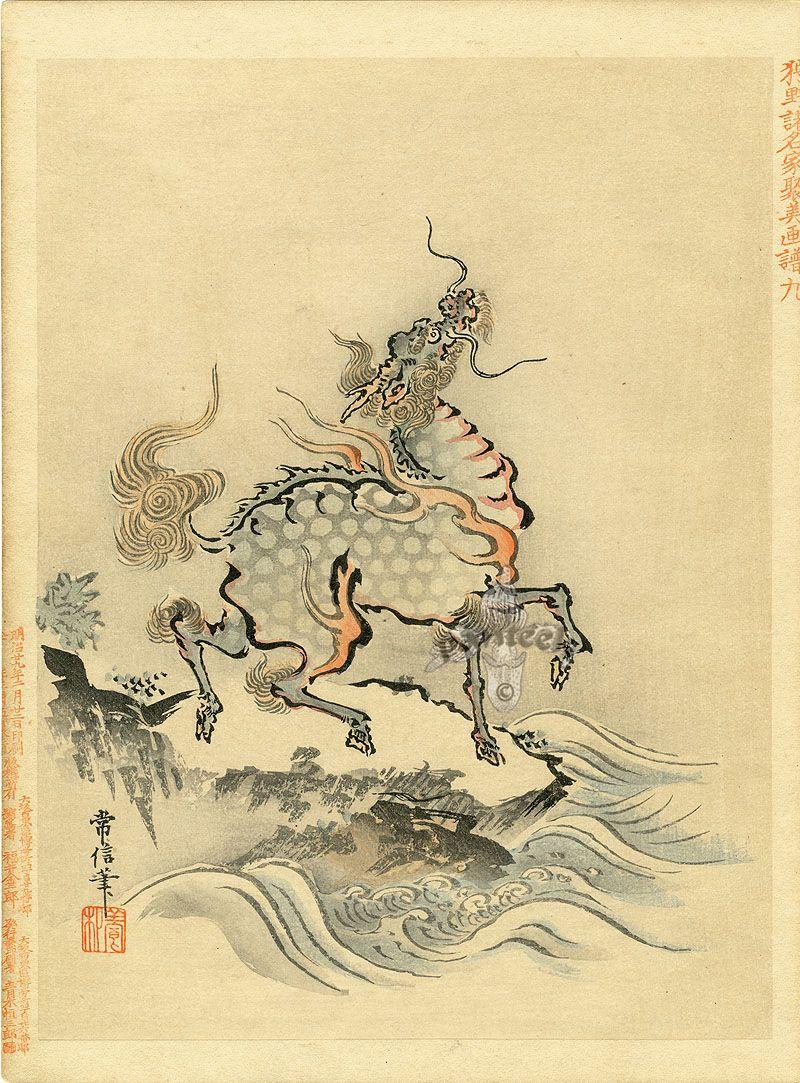 woodblock prints | Kano School Japanese Woodblock Prints c.1 890 ...