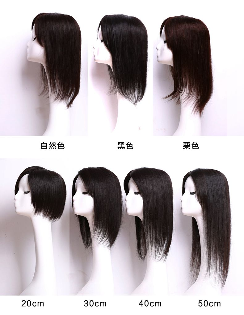 Clip On Hairpieces For Thinning Hair Hairtoppers Humanhairtoppers Hairloss Hairlosswomen Hairlossremedy Hairl Hair Toppers Hair Pieces Thin Natural Hair