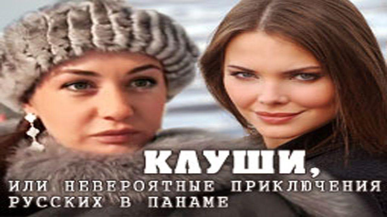 smotret-onlayn-lesbi-horoshee-kachestvo-russkoe-zheltom-nizhnem-bele