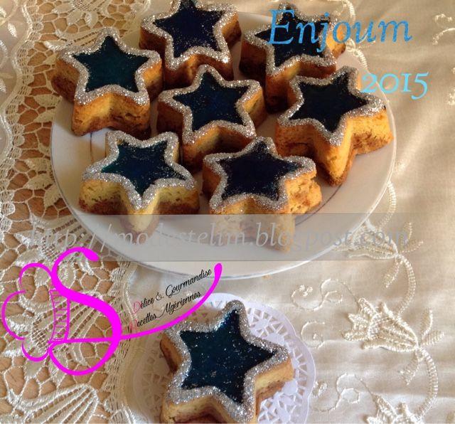 Épinglé Par Yasmina Samira Sur Cake: Délice Et Gourmandise Recettes Algériennes