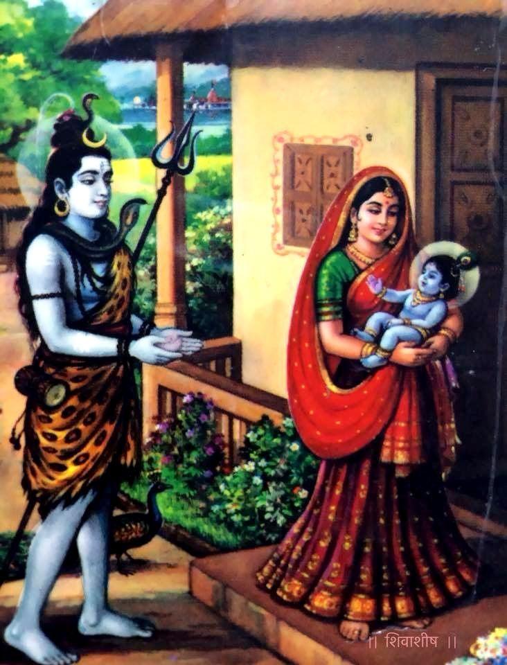 ஓம் நம சிவாய : Photo