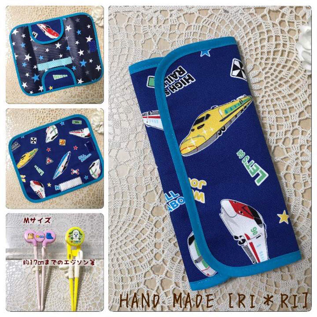 手作り布製カトラリーケースの簡単な作り方 幼稚園で使える箸袋は 2ページ Belcy カトラリーケース 幼稚園の準備 箸 袋