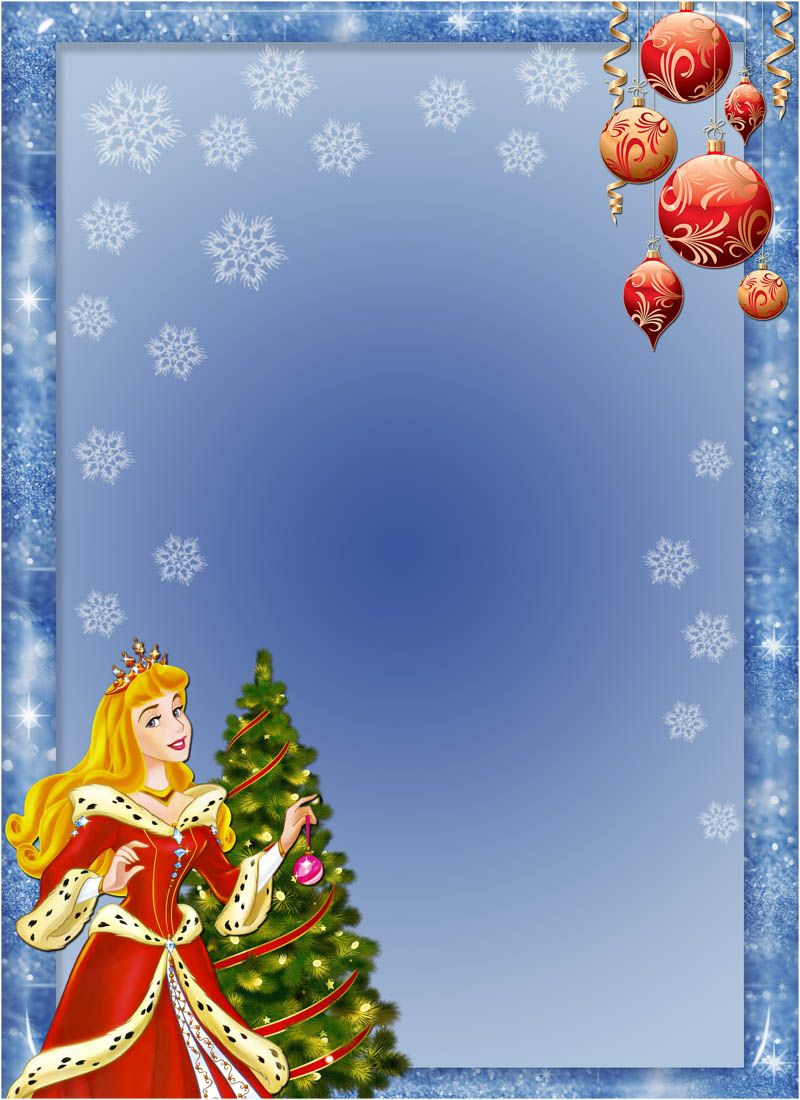 Christmas frame PSD template Free Vector Graphic