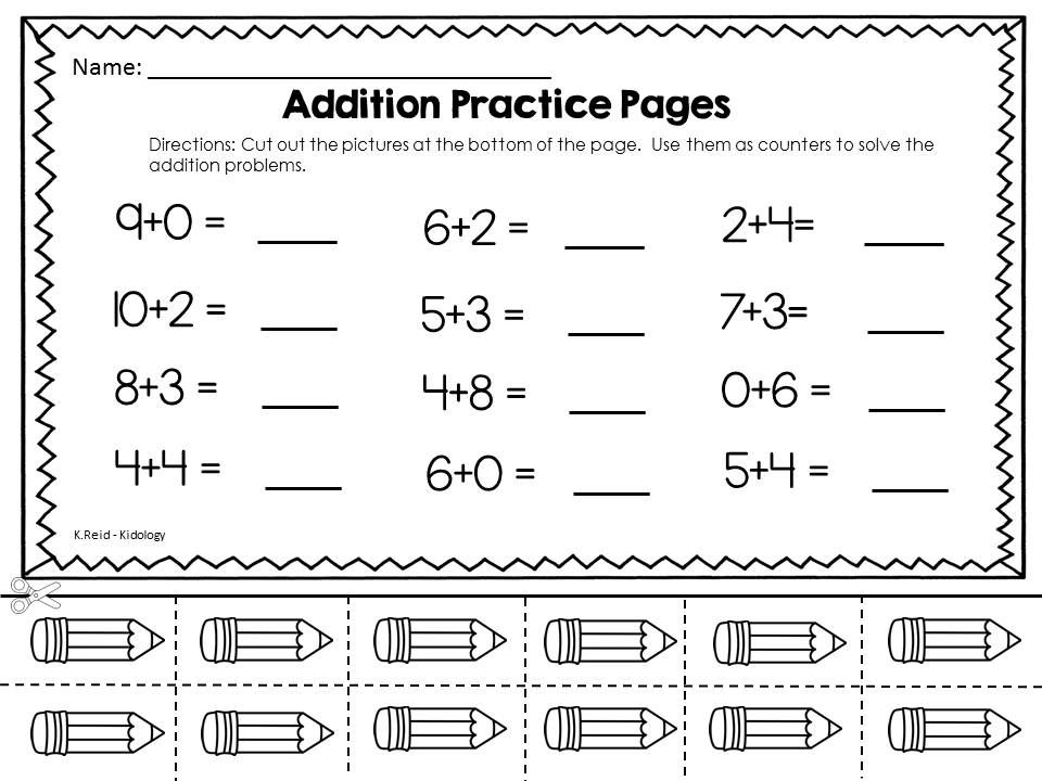 Back To School Addition | Addition worksheets, Morning work and Math ...