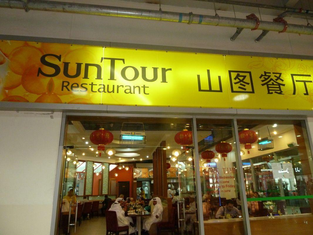 Dubaiinemirates Com A Sunny Paradise Dragon Mart