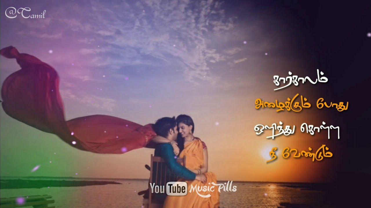 Kaatrae En Vaasal Rhythm Arr Tamil Whatsapp Status Music Pills Tamil Video Songs Love Status Whatsapp New Whatsapp Video Download
