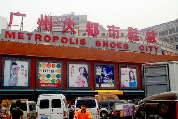 Lamphongchina.com chúng tôi Chuyên nhận mua lấy đồ Quảng Châu giá sỉ