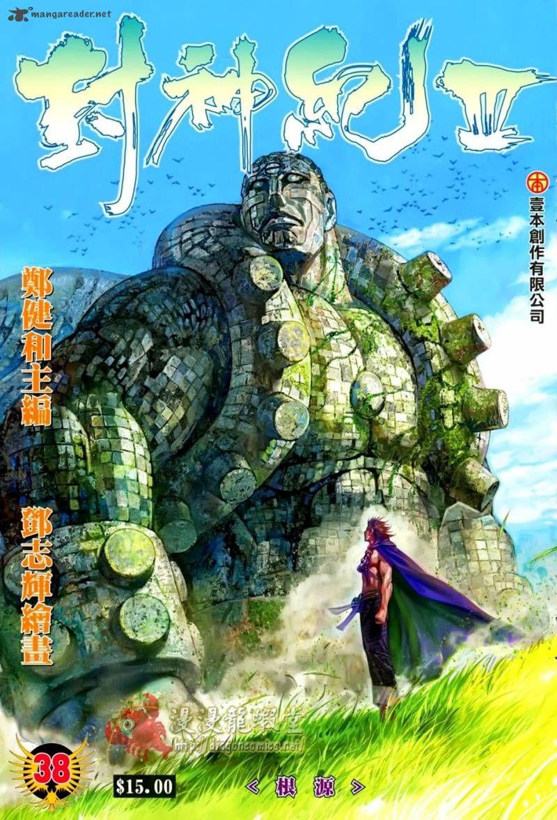 Feng Shen Ji 140 Read Feng Shen Ji 140 Online Page 2 Art Cover Art Anime Suggestions