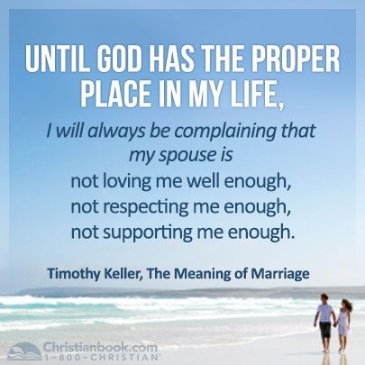 what is the biblical meaning of relationship