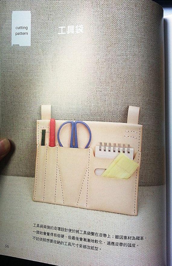 Ebook de cuero bolso coser a mano a mano A0223_ por MiaoLife ...