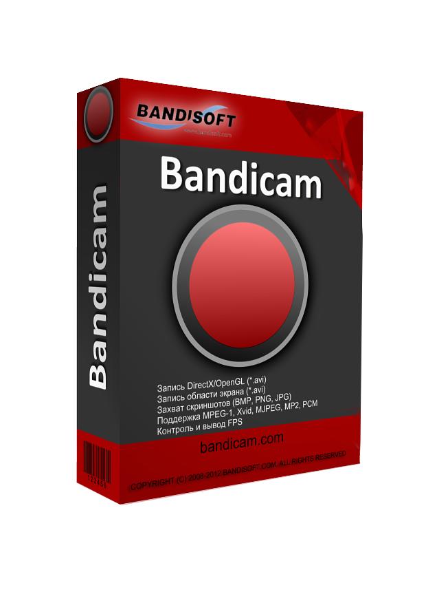 bandicam full version free key