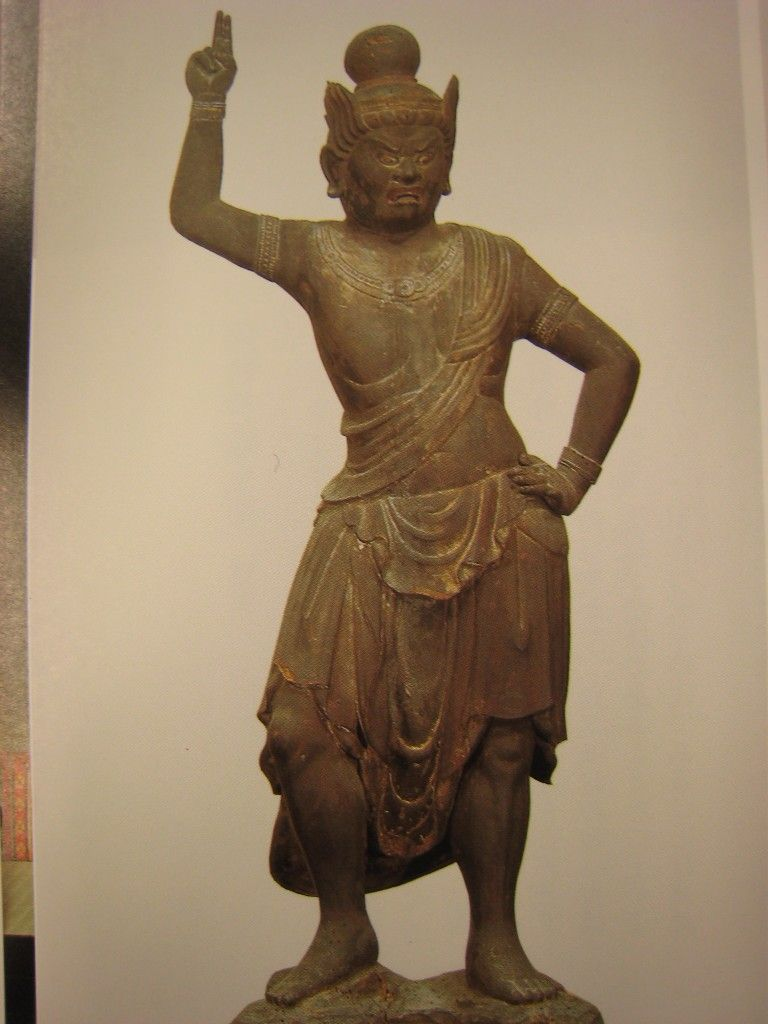 広隆寺、蔵王権現立像 | 広隆寺, 意匠