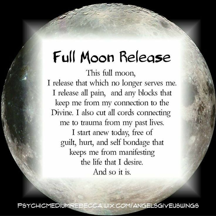 And So It Is Happy Super Full Moon