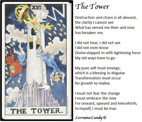 The Tower (Tarot Poetry) | Tarot Poetry | The tower tarot