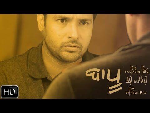 Baapu Lyrical Video Amrinder Gill Latest Punjabi Songs Punjabimeo Com Gilles
