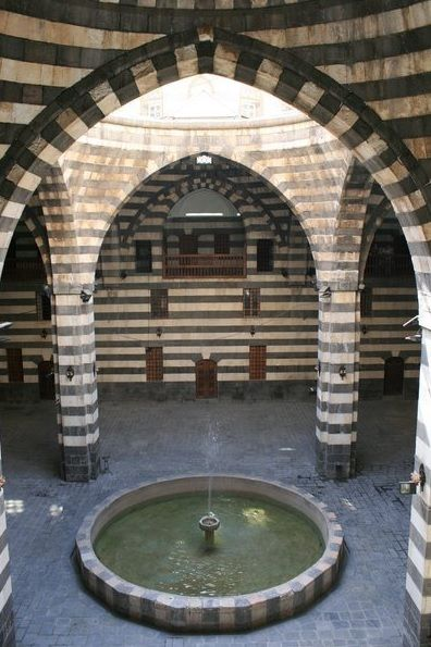 Damascus kafumbe dissertation