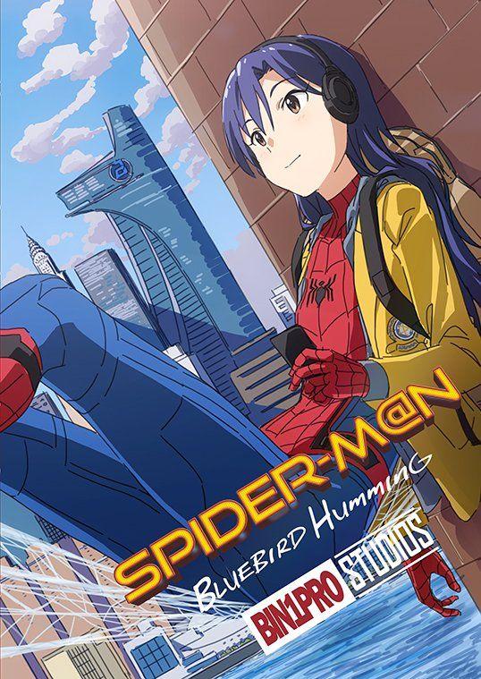 Media preview Anime crossover, Anime military, Marvel