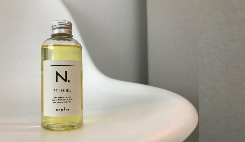 N Polish Oil エヌドット ポリッシュオイル とは 上手な使い方 2020 シアバター オイル ナプラ