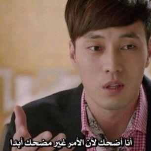 اقتباسات سيد الشمس Korean Drama Quotes Drama Quotes Tv Quotes