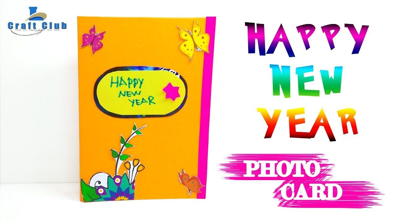 Happy New Year Photo Card 2018 Handmade Greeting Card For New Year