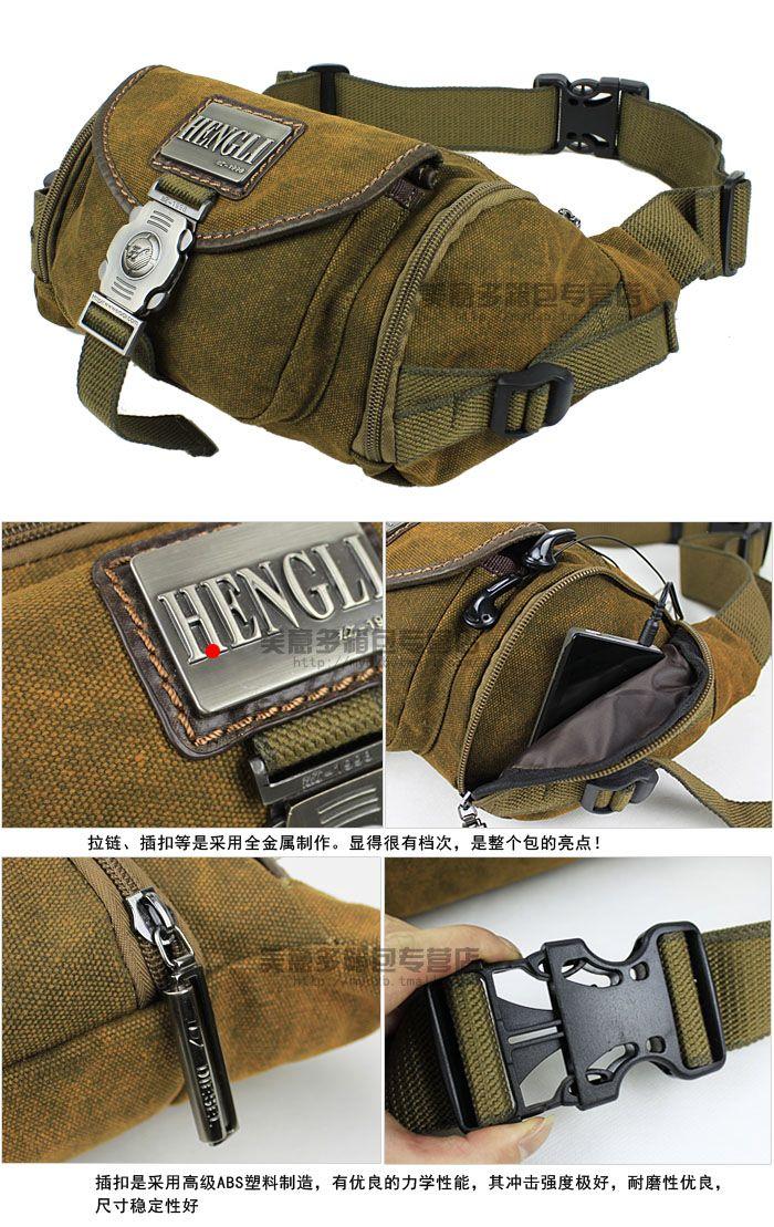 2012 retro male fashion multifunctional waist pack