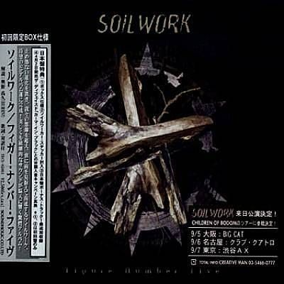 I just used Shazam to discover Rejection Role by Soilwork. http://shz.am/t11259245