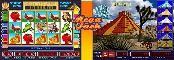 пирамиды игровые мультик автоматы