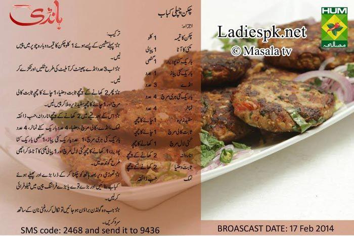 Chana dal recipe pakistani style dress