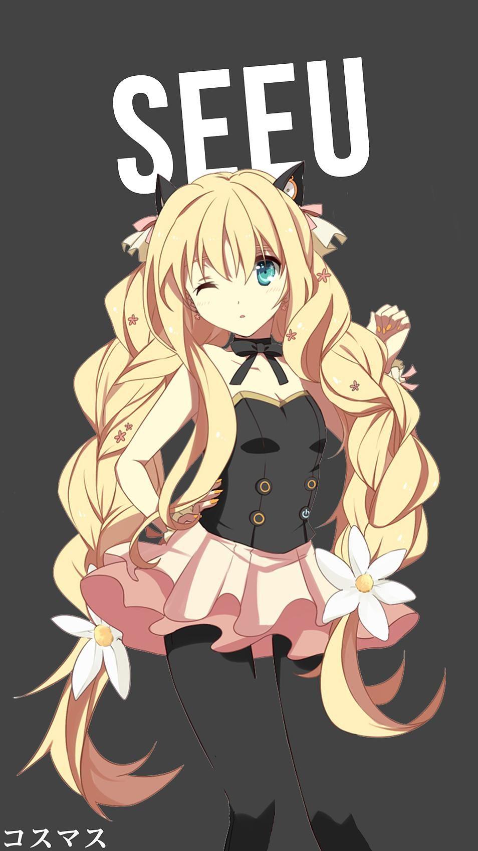 Seeu Korigengi Wallpaper Anime Anime Anime Character Names Anime Characters