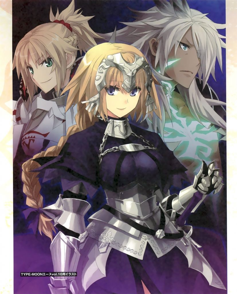 Fate Stay Night Fate Apocrypha モードレッド 赤のセイバー ジャンヌ