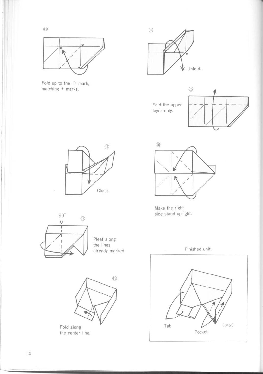 Origami Boxes Tomoko Fuse