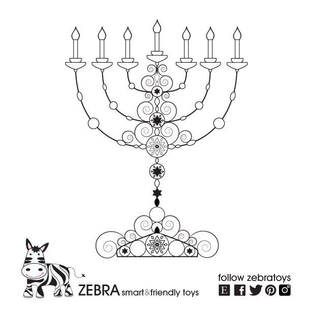 Kids Menorah Kids Printable Menorah Craft Menorah Prayer Star Of David Jewish Art Projects 7 Branch Menorah Instan 7 Branch Menorah Jewish Art Projects Menorah