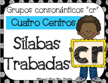 Cr Centro De Silabas Trabadas Grupos Consonanticos