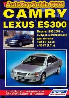 1996 toyota camry repair manual
