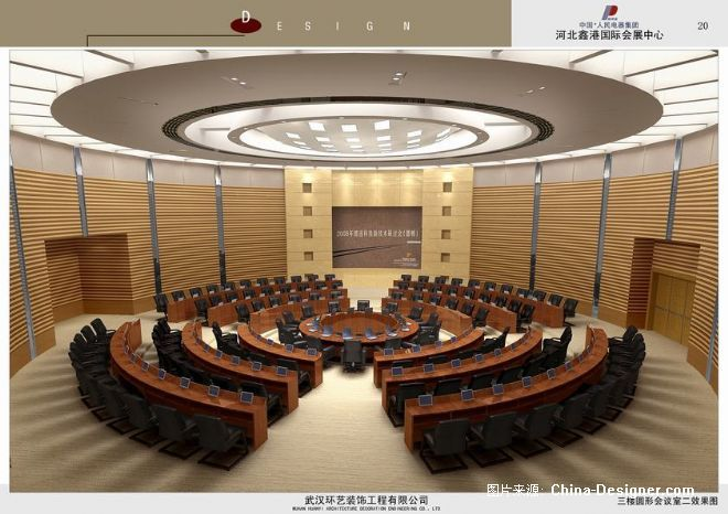 This Is Circular Seating Room Setup Office Meeting Room Room Setup Office Interior Design