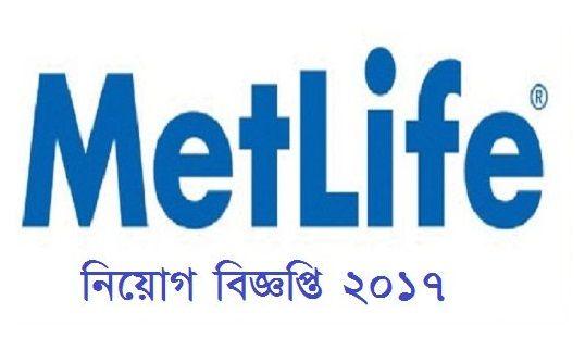 MetLife Jobs Circular on July 2017   Dental insurance ...