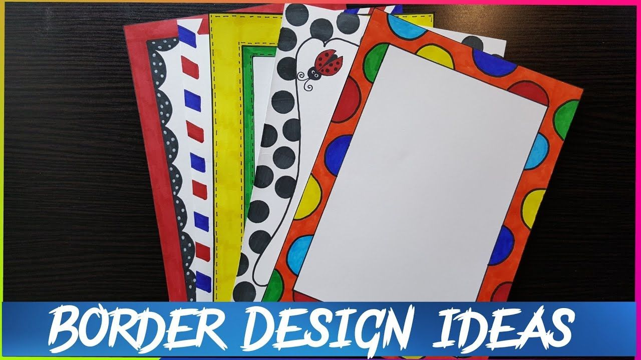 How To Make Easy Page Border Designs For Assignment School