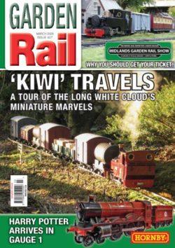 Garden Rail Issue 307 March 2020 Magazine February 20 2020 In 2020 Garden Railings Garden Books