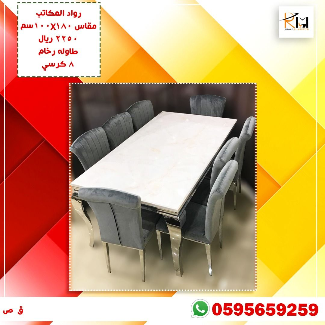 طاولة طعام رخام لون رمادي Home Decor Furniture Decor