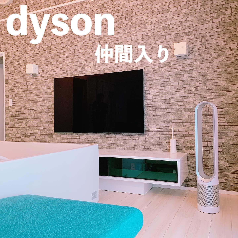 楽天スーパーセールでdysonの扇風機を買いました 公式ストアなら2年保証がついて20 ポイントバック中です Dyson 2020 扇風機 スーパー 一条工務店 アイスマート