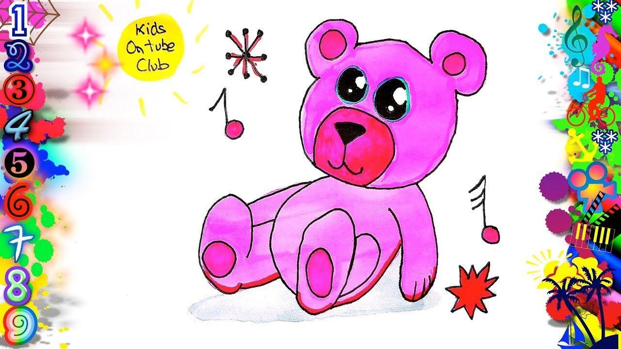 Como Dibujar Un Oso Kawaii Rosa Facil Para Ninos Dibujos Como Dibujar Un Oso Dibujos Para Ninos Dibujos Kawaii Faciles