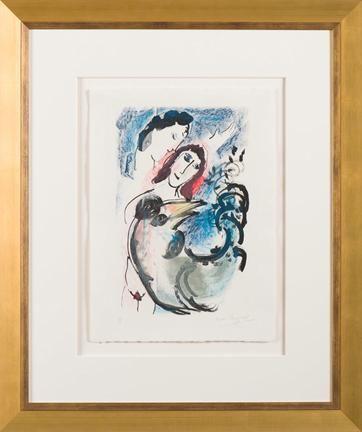 "Le Coq Jaune Artist: Chagall 1960 K. 116 Size: 17.5"" x 11.25"""