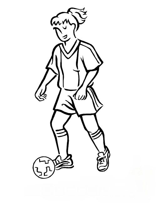 It's just a picture of Magic Girl Playing Soccer Drawing