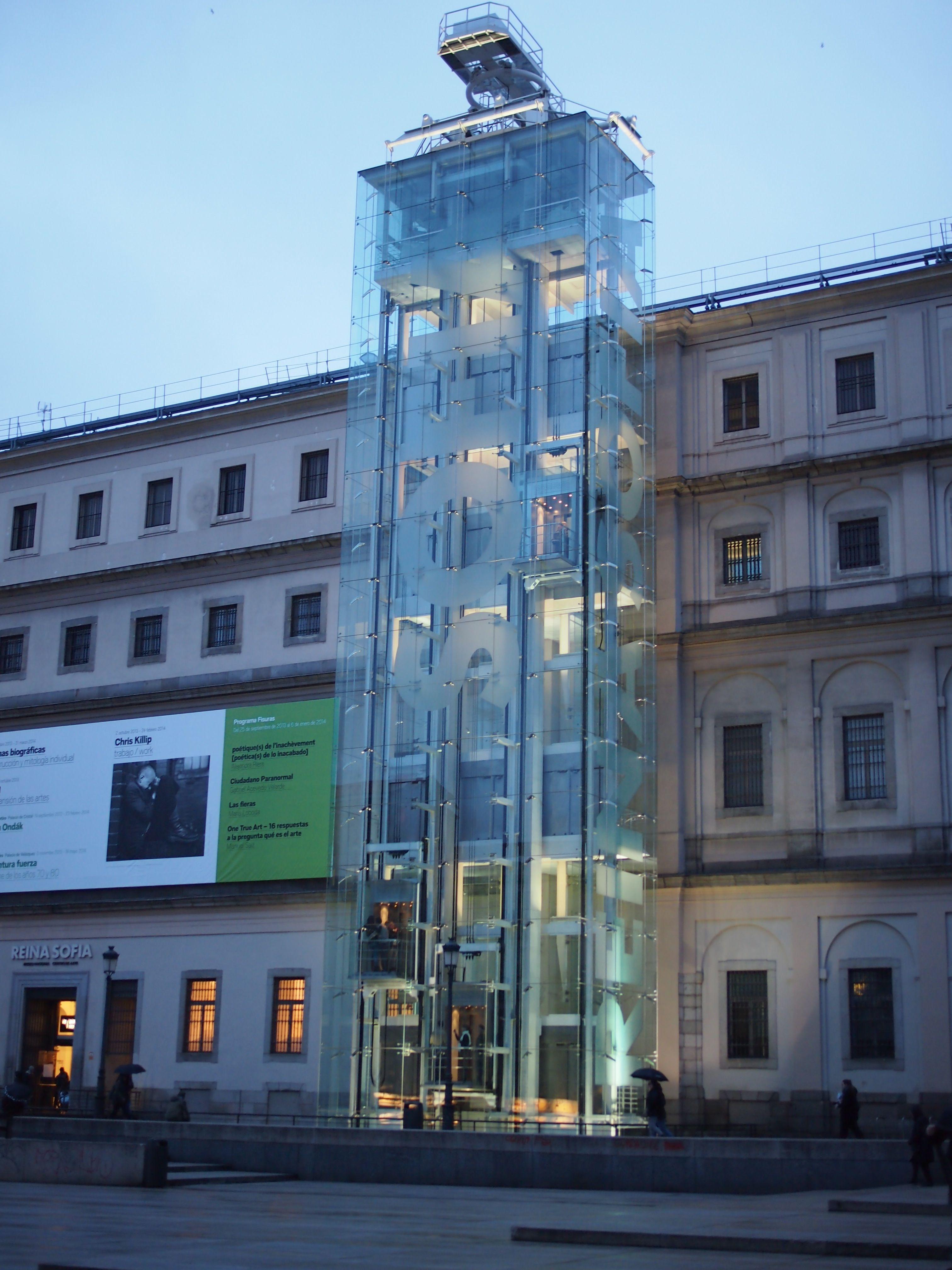 ソフィア王妃芸術センター。Museum of Reina Sofia