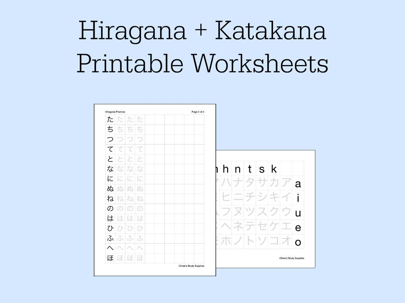 Japanese Hiragana And Katakana Worksheets Learn Japanese