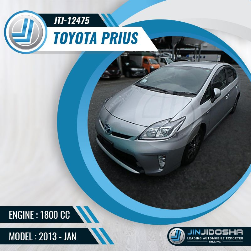 Toyota Prius In Stock View Car Specifications https