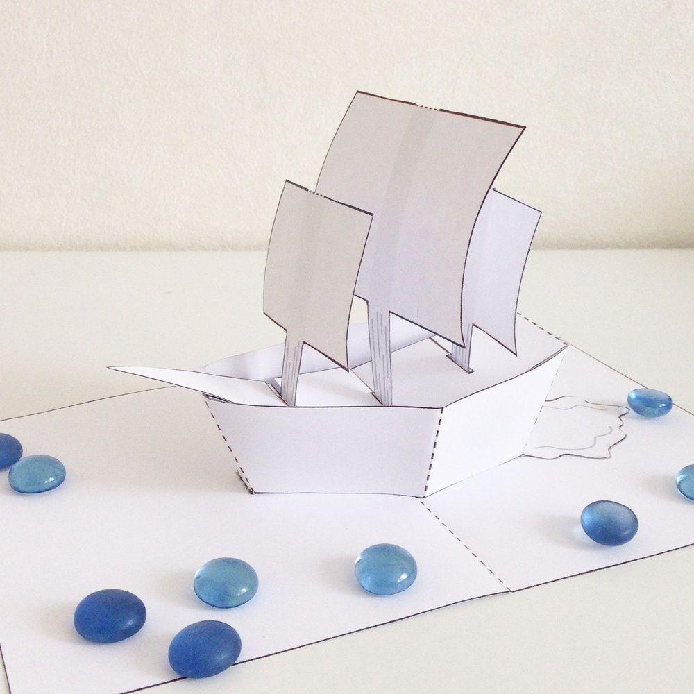 Для открытки, объемная открытка с кораблем