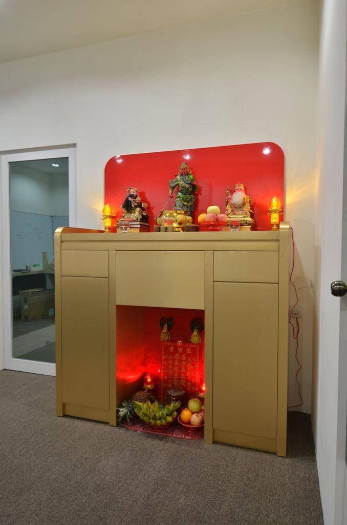 Amazing #altar #simple #woodwork #plywood #laminate #goldencarpentry #malaysia # Praying