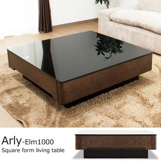 Storage With Table W Center Table Glass Tables And Arly Elm1000 Square Type Centre Table Living Room Center Table Living Room Center Table