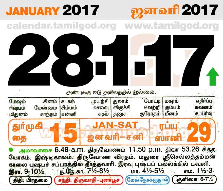 Tamil Daily Calendar For The Day 28 01 2017 Tamil Daily Calendar